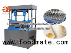 Commercial Wafer Cone Maker Machine For Sale|Ice Cream Cone Making Machine Price
