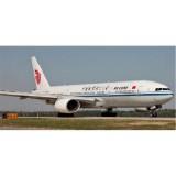 China To Australia Air Freight