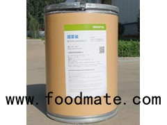 betaine anhydrous granule