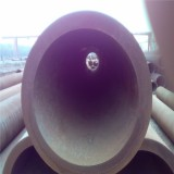 Seamless Pipe In Large Caliber