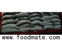 Bread Waste/Waste Bread for Cattle feed