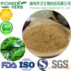 lotus leaf extract nuciferine manufacturer for weight loss