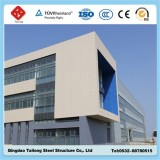 New Style And Elegant Prefab Steel Structure Frame Warehouse Buildings