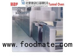SAIHENG bread baking tunnel oven / cake baking tunnel oven
