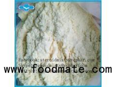 CAS 63-42-3 Lactose/steroidmisty@ycphar.com