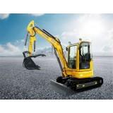 XCMG Small And Mini Crawler Excavators