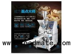 Steamed stuffed bun machine