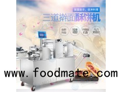 mitation handmade biscuit machine