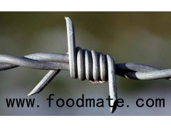 Barbed wire for security fencing