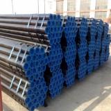 API 5L Carbon Steel Seamless Tube