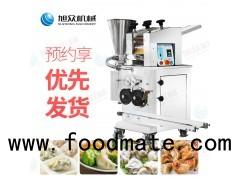 Dumpling machine