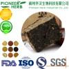 popular drinks material instant soluble brick tea powder
