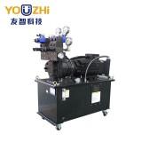 Energy-efficient Hydraulic Station