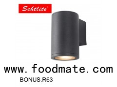 COB 5W Single Downwards LED Wall Lamp
