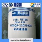 King Long Oil Filter