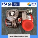 King Long Turbo Charger