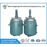 Two-way Stirring Wall Scraping Reaction Kettle