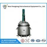 High Pressure Reactor Vessel Design