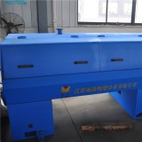 Wf840 Basket Type Down Coiler Wire Making Machinery