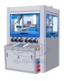 GZPK620H Series High Speed Rotary Tablet Press