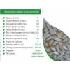 Calrose Rice/Medium Grain Rice