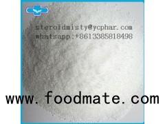 CAS 96-48-0 Gamma-Butyrolactone