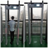 33 zones high sensitivity archway door frame metal detector security check gates with high definitio