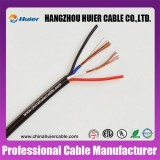 22AWG STRANDED ALARM CABLE
