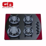 Gas Cookers 60cm Glass