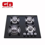 Glass Gas Cooker Suppliers