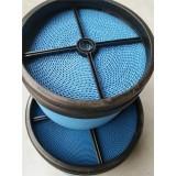 Kobelco Air Filter