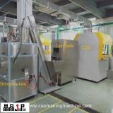 Plastic Cap Compression Moulding Machine