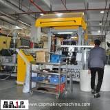 Plastic Bottle Cap Compression Molding Machine