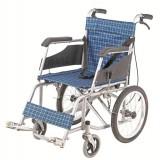 Travelled Lightweight Wheelchair