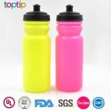 Latest Nike Bottle Malaysia