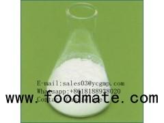Dexketoprofen trometamol CAS 156604-79-4