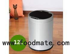 Trash Bin With Lid
