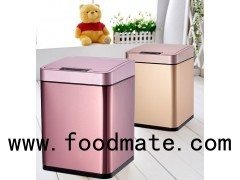 Dustbin For Bathroom