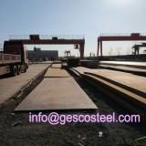 S650MC steel sheet