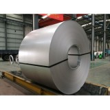 Cold Rooled Steel Coil For Auto Vehicle1