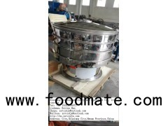 cooking oil vibrating filter