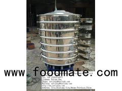 petroleum coke vibrating sifter