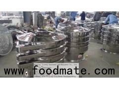 circular 1500mm vibrating sieve for biltong
