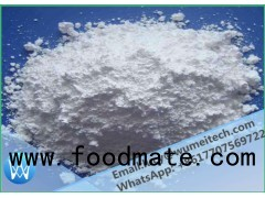 White Powder Muscle Building Anabolic Steroids Testosterone Isocaproate/ Test I