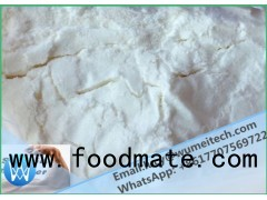 Testosterone Acetate for Muscle Building 1045-69-8 Male Sex Hormone Test Acetate