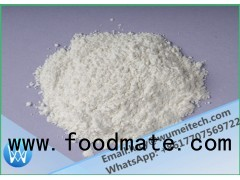 Raw Steroids Powder Testosterone Base / Test Base for Bodybuilding