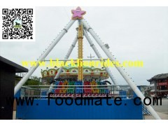 Wonderful rotating amusement park games children's big pendulum rides for sale