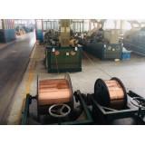 Fiberglass Covered Copper Flat Wire