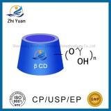 Hydroxypropyl Beta Cyclodextrin 128446-35-5
