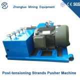 Strand Pusher Machine for sale